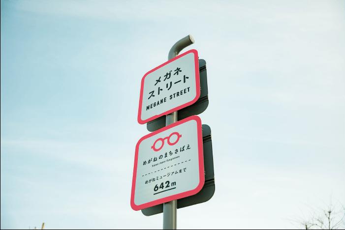 福井のものづくり旅の発信地として、狭義の観光に留まらず、様々な関係性や学びが生まれる場所として、作り手と使い手の関係を紡ぎます。